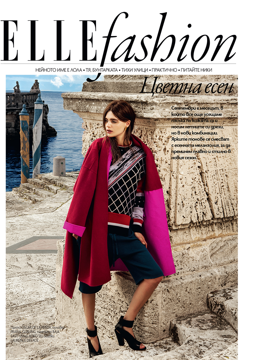 elle-bulgaria-fashion-09-HiRes--1
